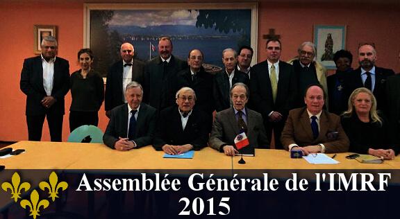 assemblee-generale-de-l-imrf-1-